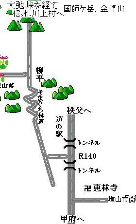 Mapkokushi_1